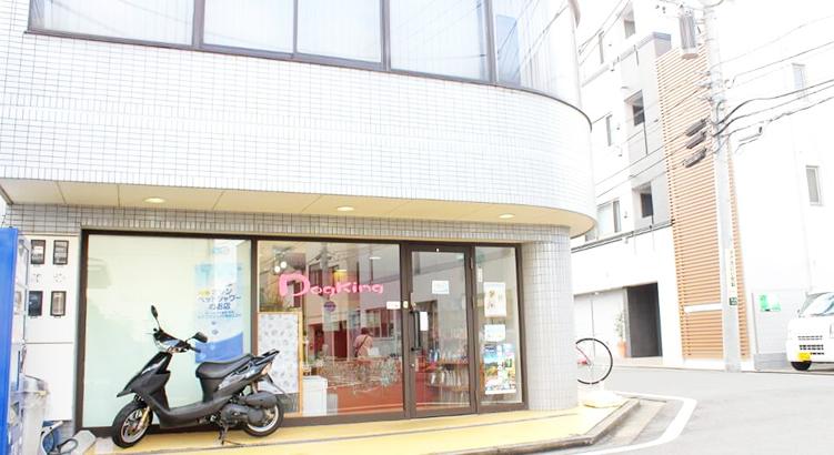 横浜市で3店舗を展開する「Dogking」中山店