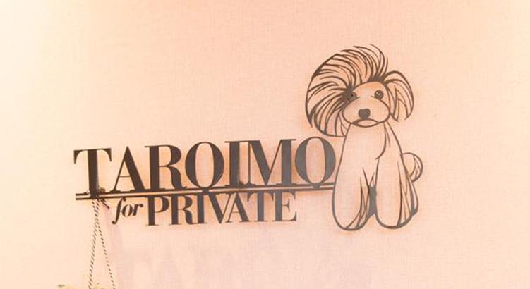 横浜の老舗トリミングサロン「TAROIMO for  private」