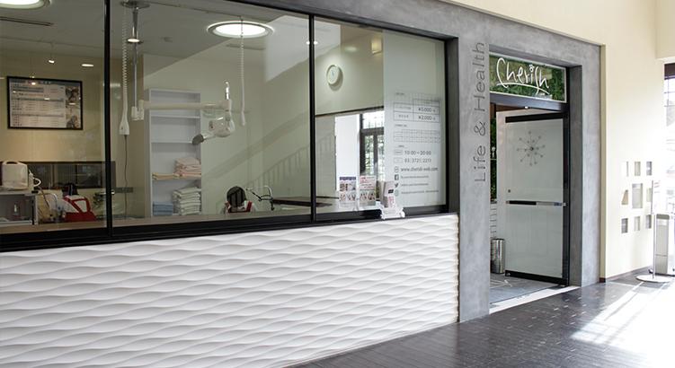 「Cherish田園調布店」ワンちゃんの「Life」と「Health」をサポートするペットサロン